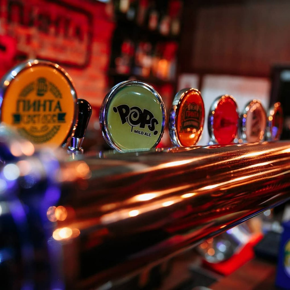 Акции от сети баров Пинта
